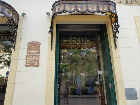 ハバナ (6)香水屋