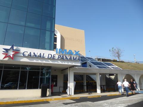 パナマ運河 (1)