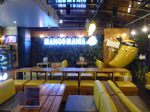 Mango Mania (1)