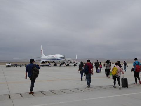 敦煌空港 (6)