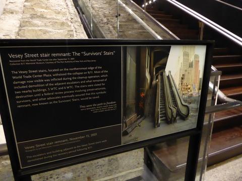 911museum (24)