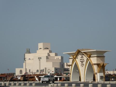 イスラム美術館 (2)