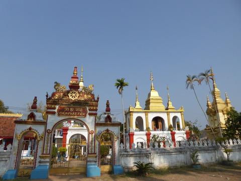 Wat Phabath