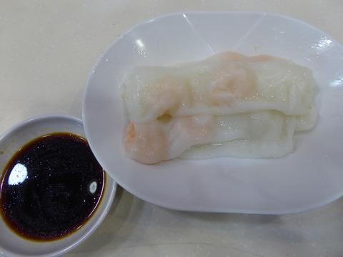 海皇粥店3