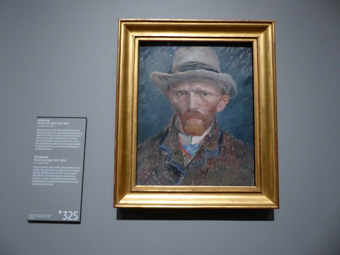Rijksmuseum (78)