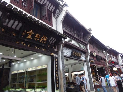 ㉟老街 (25)