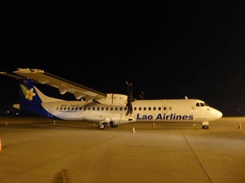 ラオス航空