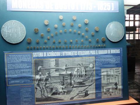 ⑩旧国立造幣局14