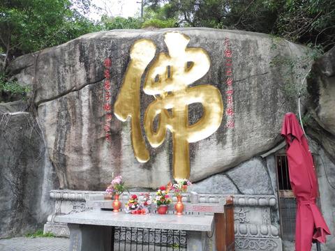 南普陀寺 (28)