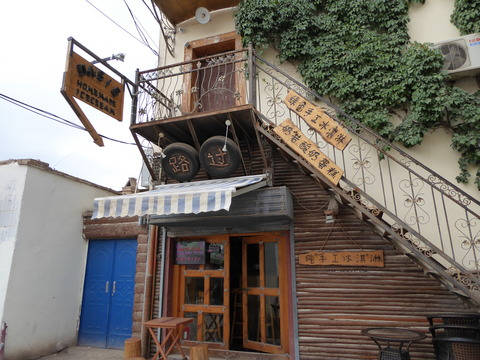 Oasis cafe (1)