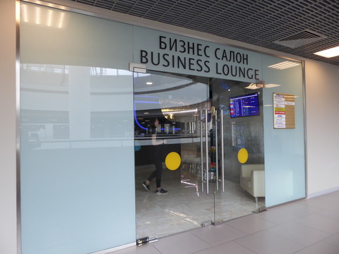 Business Lounge (3)