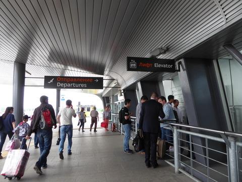サンクトペテルブルグ空港 (1)