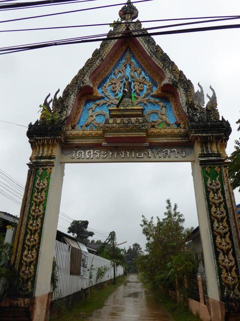 Wat Tra Phong  Thong Lang