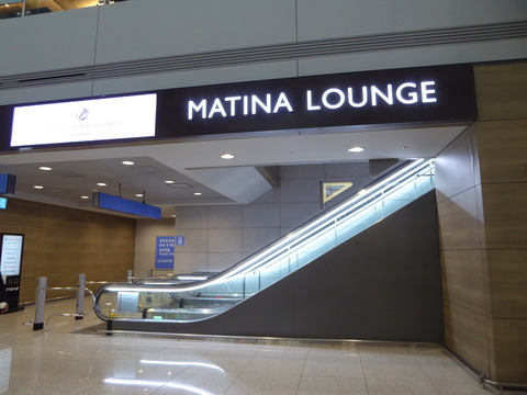 Matina Lounge (2)