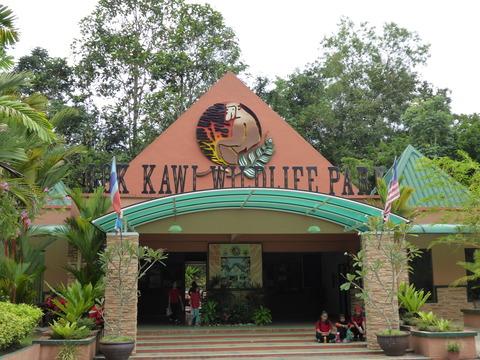 ②Lok Kawi Wild Life Park