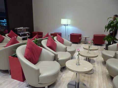 Marhaba Lounge (2)