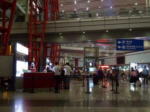 空港ホテル (2)