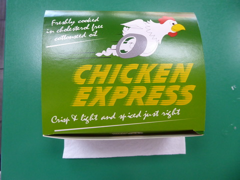 Chicken Express (1)