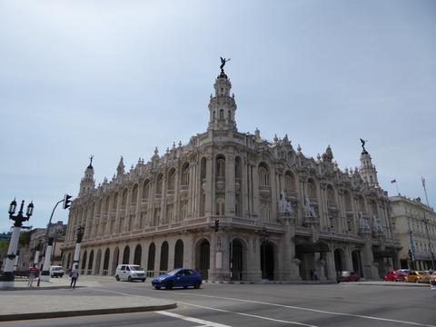 ガルシア・ロルカ劇場