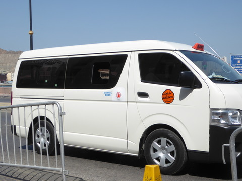 ルートタクシー (2)