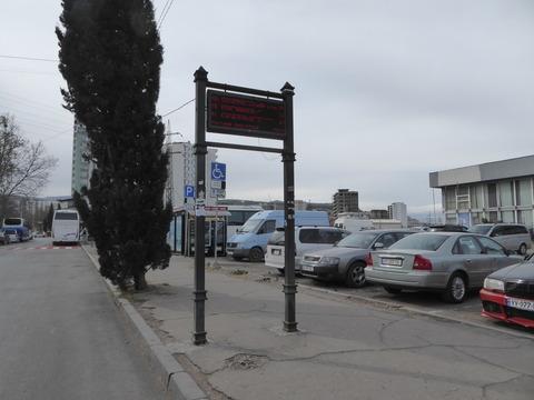 ティビリシバスターミナル (3)