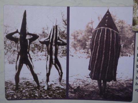世界の果て博物館 ヤマナ族 (4)