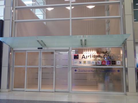 ダラス空港ラウンジ (6)
