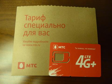 SIMカード (2)
