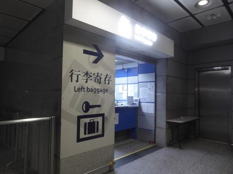 荷物預け (3)