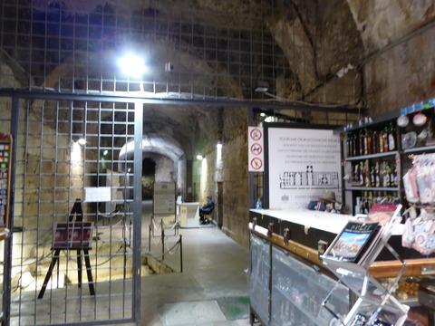 宮殿の地下 (2)