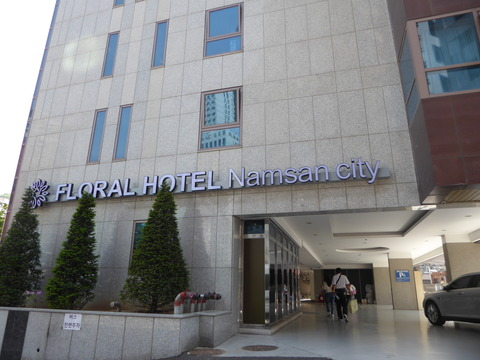 Namsan City Hotel (1)