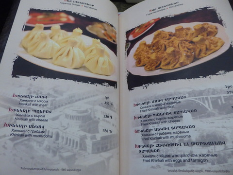 昼食 (3)