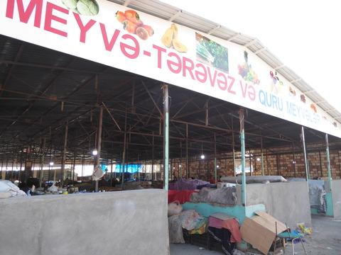 Taza Bazar (13)