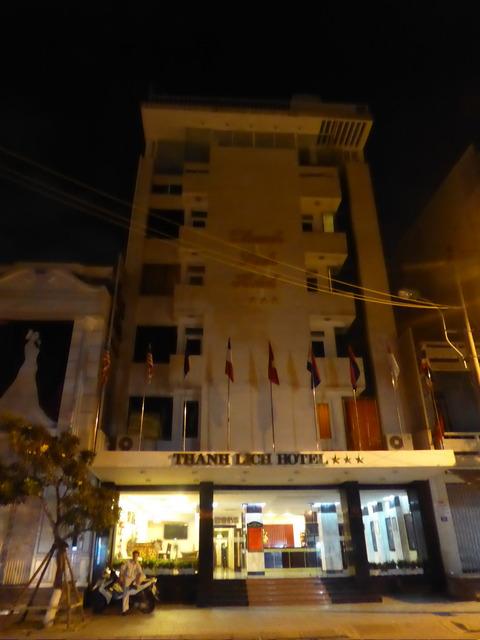 タンリックホテル