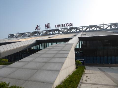 大同空港 (1)
