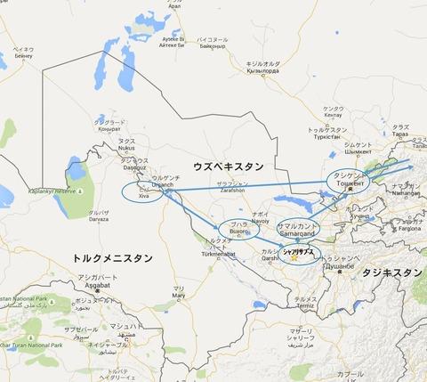 ウズベキスタン旅程