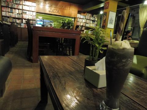 Himalayan java coffee (3)