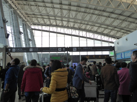 西安空港2