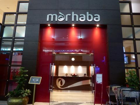 Marhaba Lounge (1)