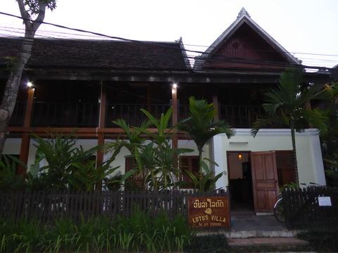 Lotus villa hotel2