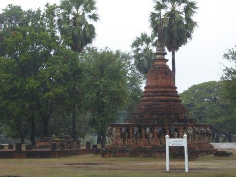 Wat Sorasan