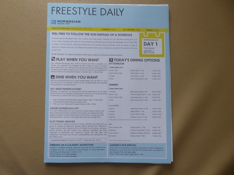 Free style daily