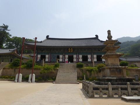 海印寺10