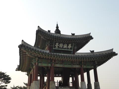 水原華城13
