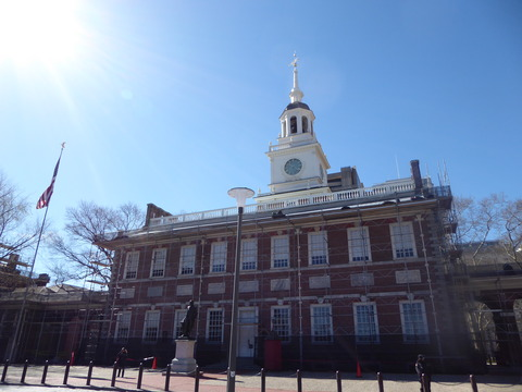 Independence Hall (15)
