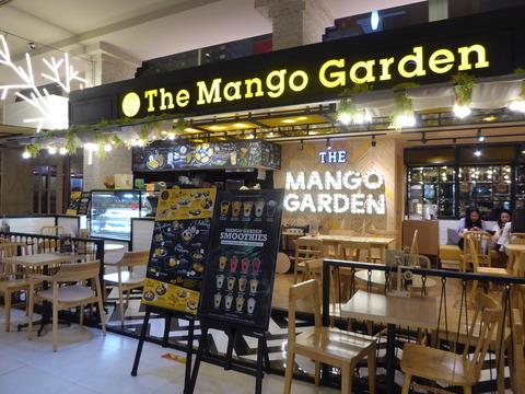 Mango Garden (5)