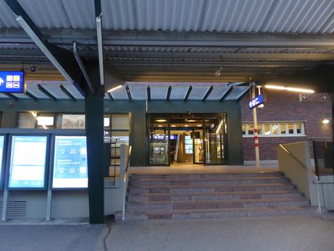 ランシ・ターミナル2