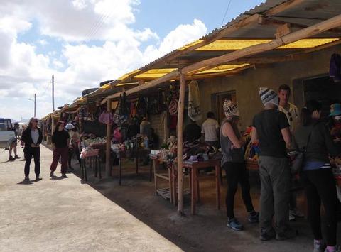 コルチャニ村