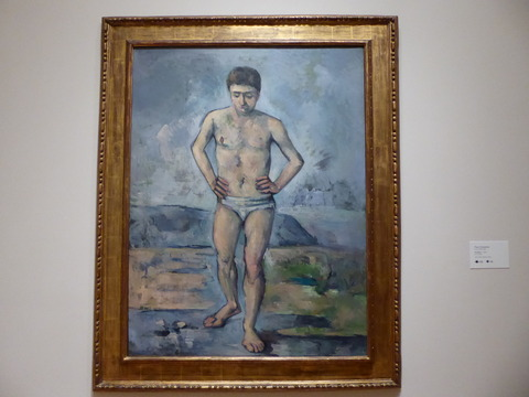 MoMA (63)