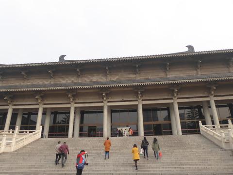陜西省博物館